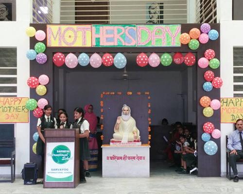 sarvyog-internatinol-school-mother-day